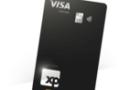 As corretoras agora têm cartão de crédito! Será que valem a pena?