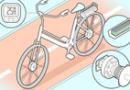 Bicicletas elétricas fazem você pedalar com menos força; veja como funciona