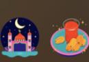 Não use o Ramadã para ganhar biscoito! Entenda os stickers do Instagram